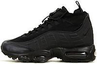 Мужские зимние кроссовки Nike Air Max 95 Sneakerboot (Найк Аир Макс) черные