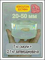 Eпоксидна смола для об'ємних заливок (9,1 кг) / эпоксидная смола в канистре
