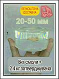 Eпоксидна смола для об'ємних заливок (10,4 кг) / эпоксидная смола в канистре, фото 2