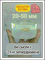 Eпоксидна смола для об'ємних заливок (10,4 кг) / эпоксидная смола в канистре