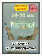 Eпоксидна смола для об'ємних заливок (11,7 кг) / эпоксидная смола в канистре