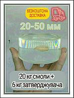Eпоксидна смола для об'ємних заливок (26 кг) / эпоксидная смола в канистре