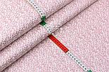 """Ткань шириной 240 см """"Мелкие веточки из розового  глиттера""""  (№2541), фото 2"""