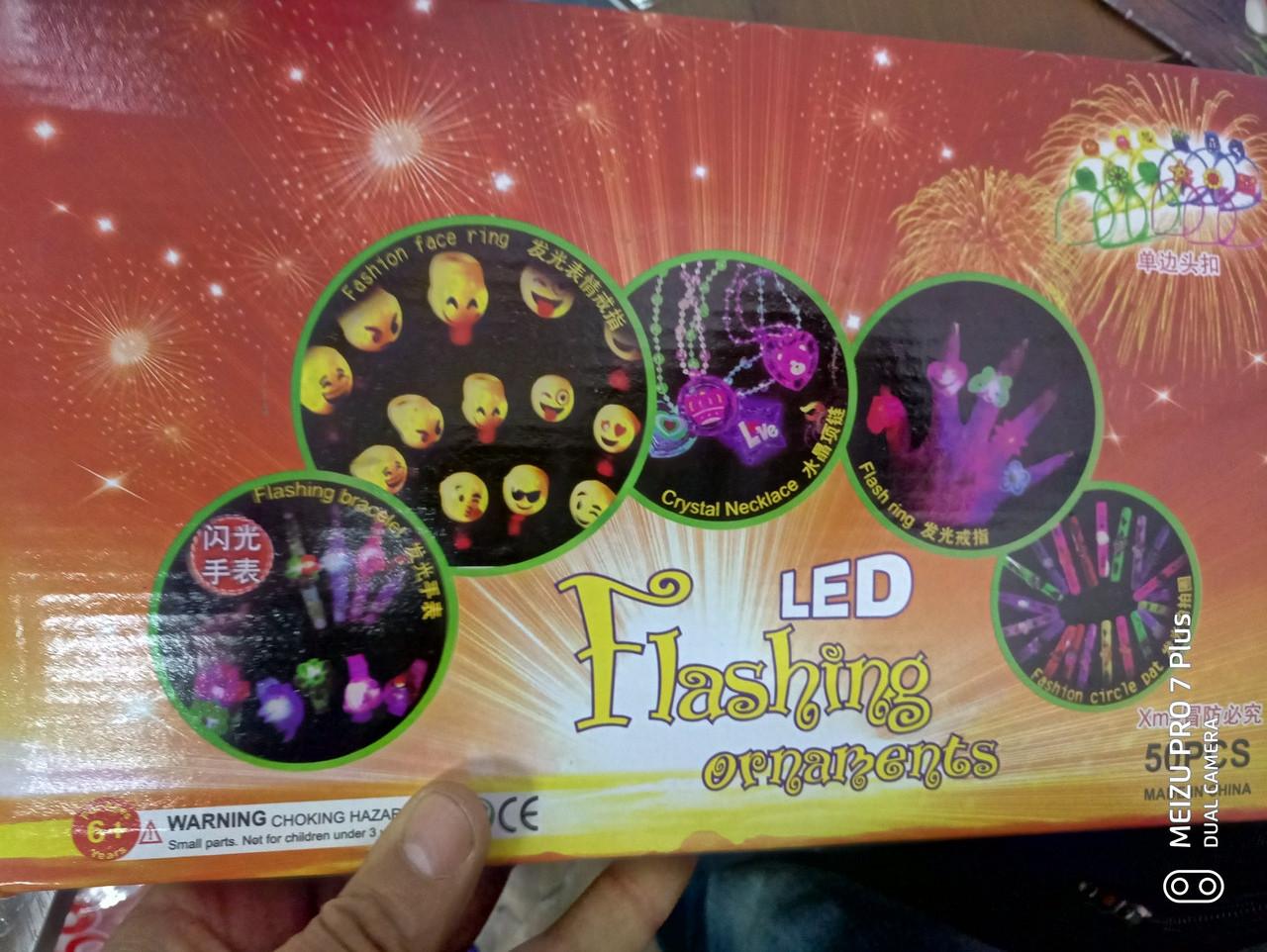 Колечко детское светящееся. LED с подсветкой