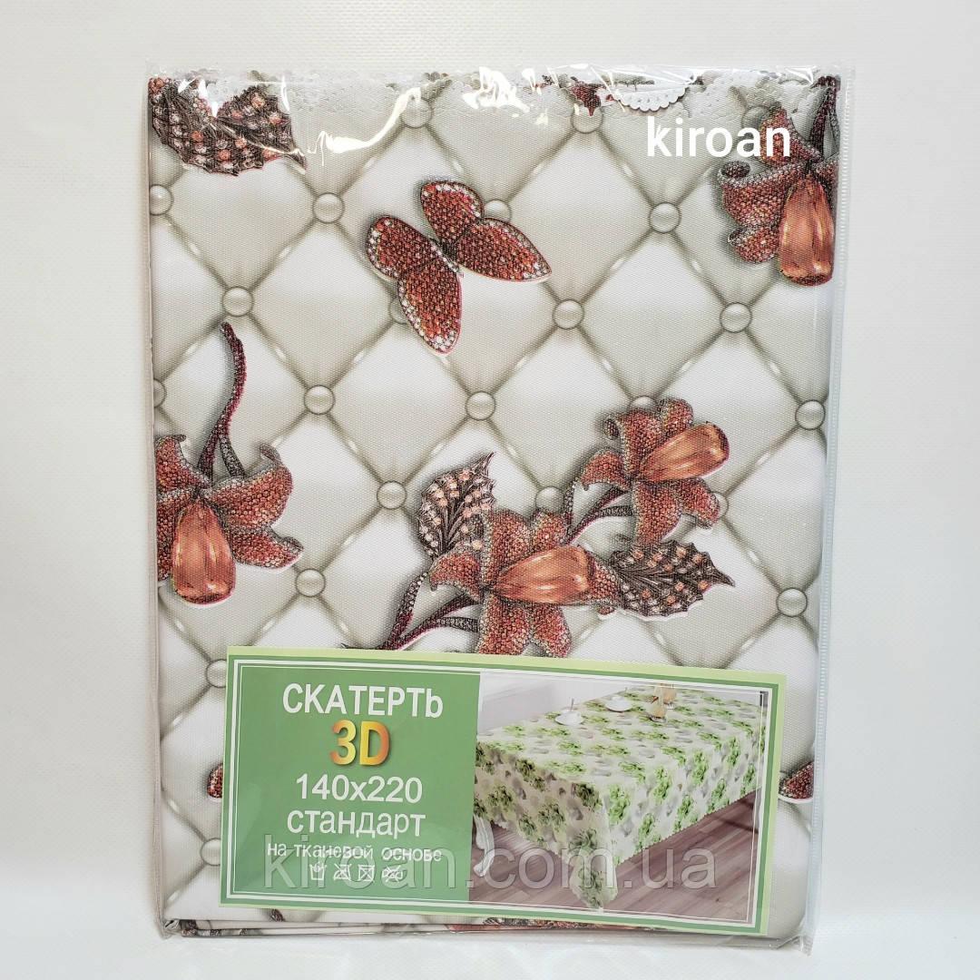 Скатерть клеенчатая с пропиткой на тканевой основе для кухни ,140*220 см (Бабочки)