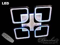 Светодиодная люстра Dh S 8060/4BL LED dimmer