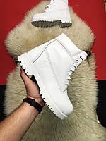 Ботинки женские Timberland White Fure Premium / Тимберленд, белые