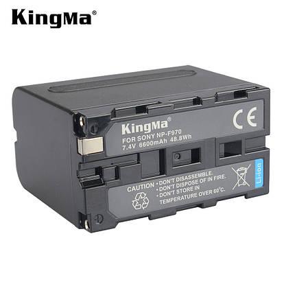 Акумулятор KingMa NP-F970 (6600 mAh), для Sony NP-F970/960/950/930, фото 2