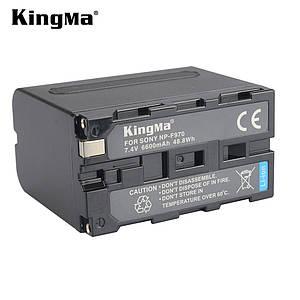 Акумулятор KingMa NP-F970 (6600 mAh), для Sony NP-F970/960/950/930