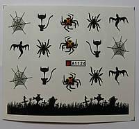 Наклейка для ногтей А-1124