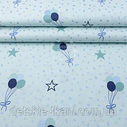 """Ткань шириной 240 см """"Шарики и звёзды"""" с голубым глиттером на мятном фоне  (№2544)"""