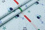 """Ткань шириной 240 см """"Шарики и звёзды"""" с голубым глиттером на мятном фоне  (№2544), фото 2"""