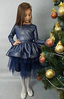 Детское нарядное  платье для девочки, 191034Б,  от 7 до 8 лет