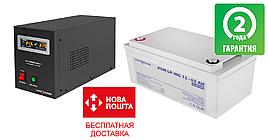 Комплект резервного питания для котла LogicPower ИБП LPY-B-PSW-500VA(350W)12V и АКБ AGM LP-MG 12 - 65AH