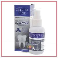 Зубастик - Спрей зоологигиенический стоматологический для животных (Апи-Сан)