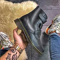 Мужские кожаные ботинки Dr Martens Coralia Venice
