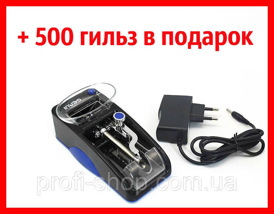 Электрическая машинка для набивки сигарет Gerui. Машинка для самокруток, гильз
