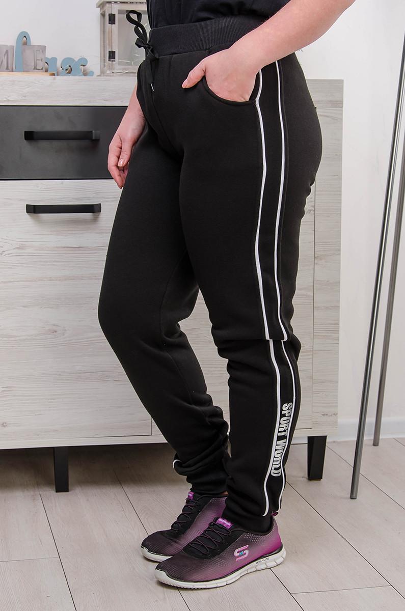 Cпортивные брюки  женские батал на флисе Лампас двоной черные  (48-64)