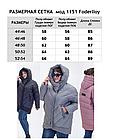 Зимові Куртки Пуховики Fodarlloy Фабрика Китай Розміри 48/50 -54/56 в наявності. ОПТ і Роздріб, фото 3