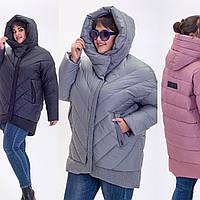 Зимние Куртки Пуховики  Фабрика Китай.  Цвета Размеры (44-54)  в наличии. ОПТ и Розница
