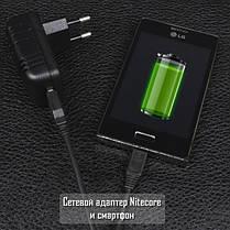 Адаптер 220V -> USB для зарядки фонарей Nitecore (2A) 6-1023, фото 3