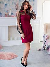 Красивое платье с сеткой на рукавах