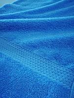 Рушник махровий 50*90 Голубий 100% бавовна