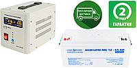 Комплект резервного питания для котла 6 часов ИБП LPY-PSW-800VA(560Вт) и мультигель АКБ LogicPower 12-65 AH