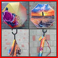 Зонт наоборот Up-brella цветок зонт обратного сложения, ветрозащитный зонт, антизонт