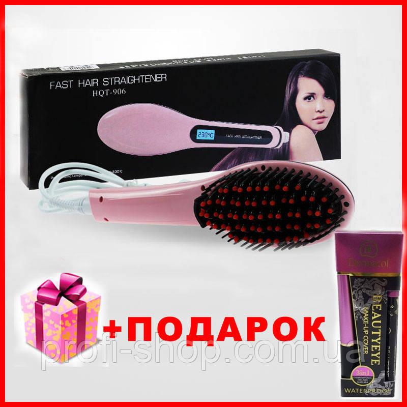 Расческа-выпрямитель Fast Hair Straightener HQT906