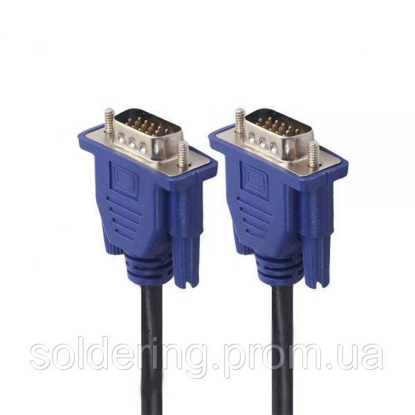 Шнур E-Cable VGA - VGA, 20м, Premium, (EC505666)