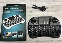 Беспроводная bluetooth  клавиатура мини