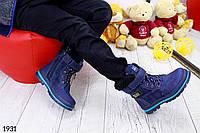Ботинки подросток для мальчика Смурфик