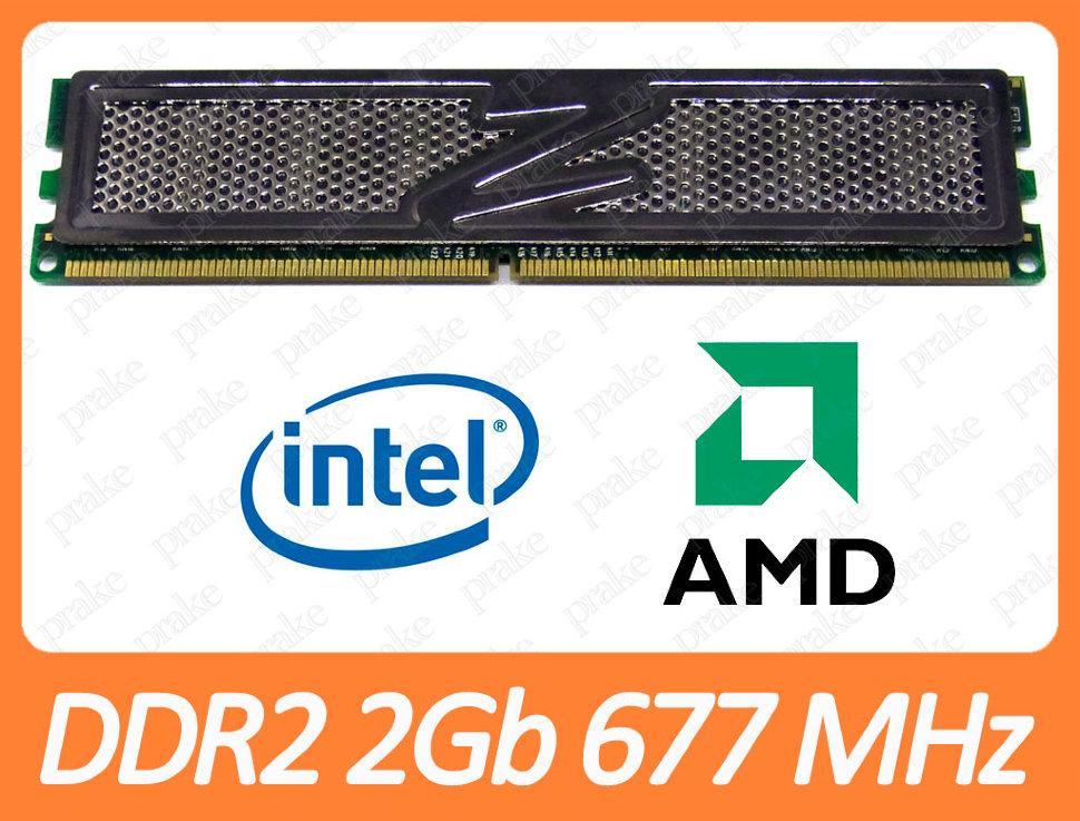 DDR2 2GB 667 MHz (PC2-5300) CL5 OCZ Limited Edition OCZ2T667AM4GK