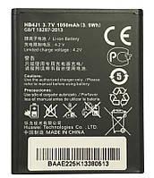 Аккумулятор Huawei U8150 / HB4J1H оригинал ААAA