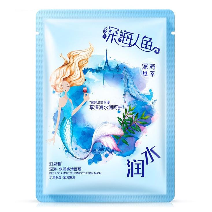 Маска для увлажнения и смягчения кожи BIOAQUA Deep Sea Soft Sun Muscle Mask
