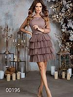 Стильное платье с многоярусной юбкой из сетки, 00196 (Кофе с молоком), Размер 44 (M)