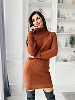 Платье женское стильное теплое вязаное красивое под горло Sml3883
