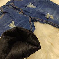 Джинсы детские  утепленные  осень-зима 1-5 лет  синие унисекс, фото 2