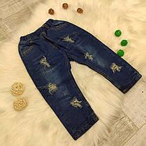 Джинсы детские  утепленные  осень-зима 1-5 лет  синие унисекс, фото 3