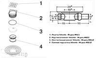Трап Viega 557140 (ф50, для ванной, нержавеющая решетка 150х150 мм, горизонтальный, с сифоном)
