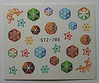 Наклейка для ногтей STZ-785