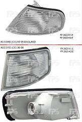Левый указатель поворота Хонда Аккорд 93-95 без патрона / HONDA ACCORD 4 (1990-1995)