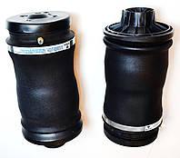 Пневмоподушки задние Mercedes ML GL W164 X164 W166 X166 Пара, фото 1