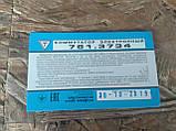 Комутатор безконтактний Москвич 2141, 2140, 412, Газ 3302, 2705, 3110, 24, 2410 (761.3734) ВТН, фото 4