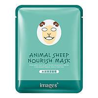 Питательная тканевая маска для лица с принтом Овечка Images Animal Sheep Nourish Mask
