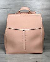 Женский рюкзак-сумка Welassie Фаби Пудровый (65-45110)