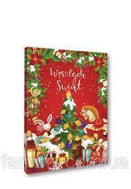 Шоколадный адвент календарь   Польша 55г