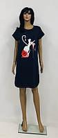 Платье для сна разных цветов с рисунком кошки 46-58 р