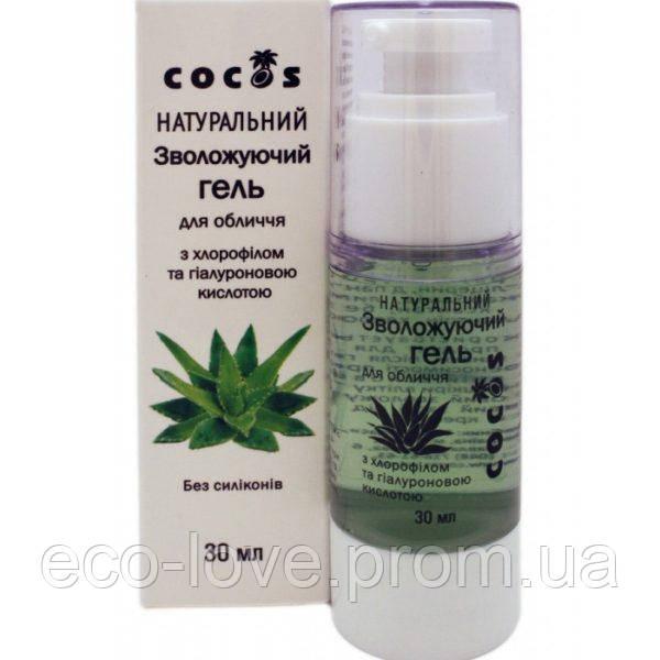 Зволожуючий гель для обличчя з хлорофілом і гіалуронової кислотою TM Cocos